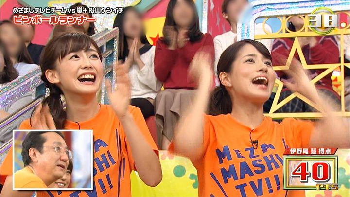 miyaji20161117_13.jpg