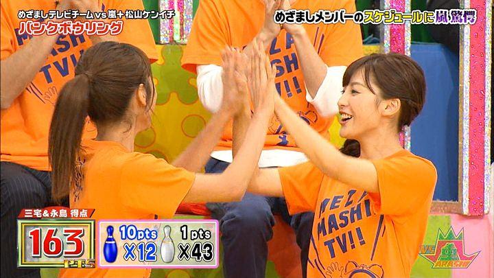 miyaji20161117_14.jpg