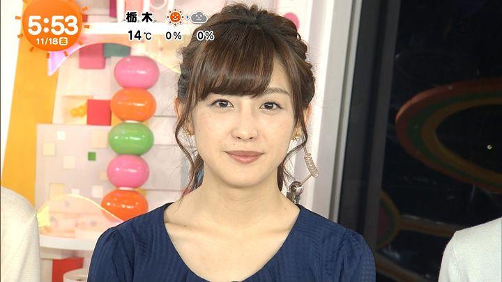 miyaji20161118_01.jpg