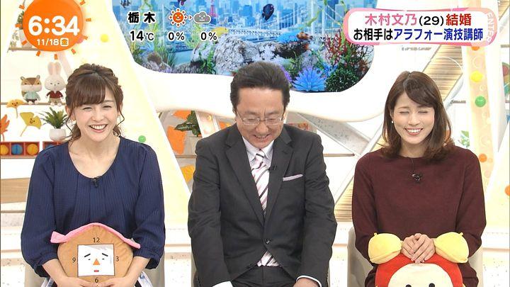 miyaji20161118_12.jpg