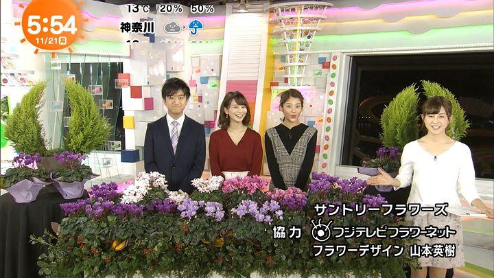 miyaji20161121_04.jpg
