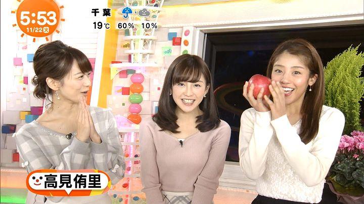miyaji20161122_04.jpg