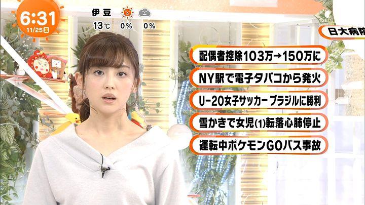 miyaji20161125_14.jpg