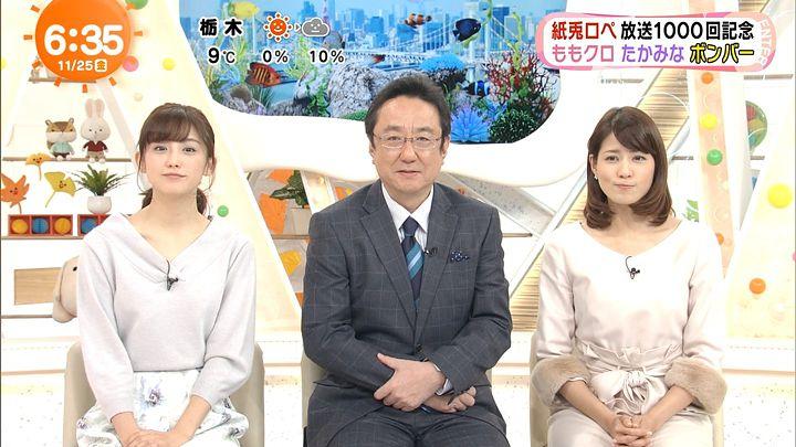 miyaji20161125_15.jpg