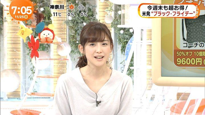miyaji20161125_18.jpg