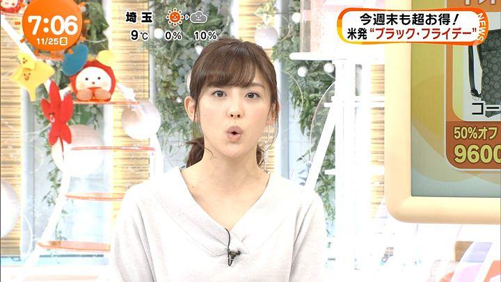 miyaji20161125_20.jpg