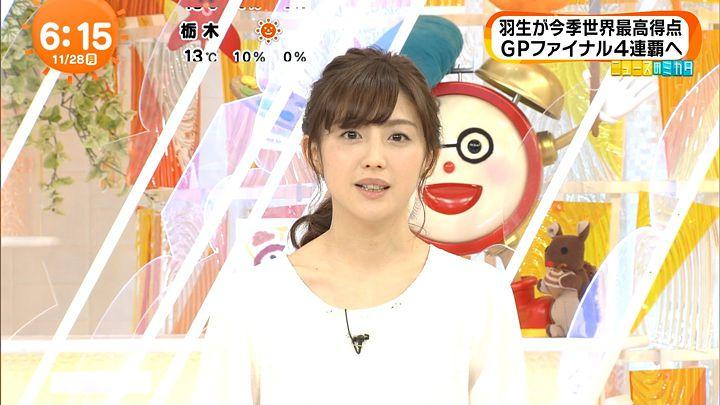 miyaji20161128_04.jpg