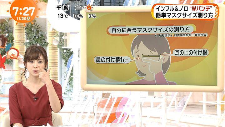 miyaji20161129_09.jpg