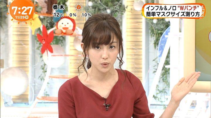 miyaji20161129_10.jpg
