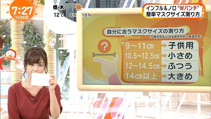 miyaji20161129_11.jpg