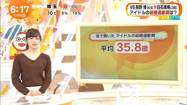 miyaji20161130_07.jpg