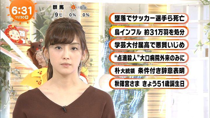 miyaji20161130_10.jpg