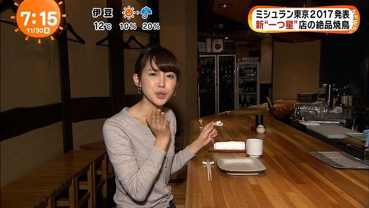 miyaji20161130_21.jpg