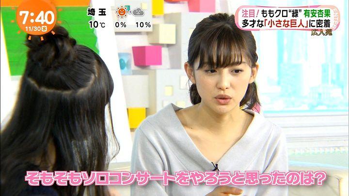 miyaji20161130_29.jpg