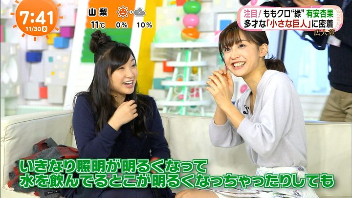 miyaji20161130_31.jpg