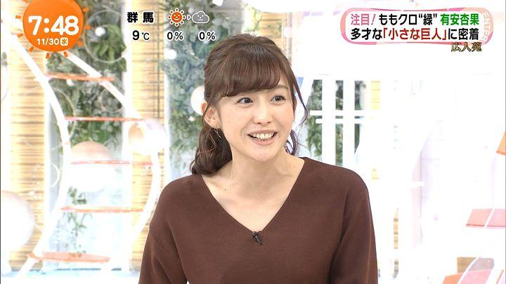 miyaji20161130_33.jpg