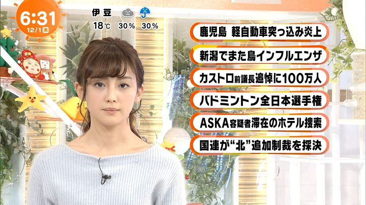 miyaji20161201_03.jpg
