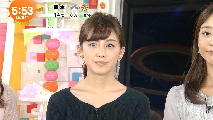 miyaji20161209_01.jpg