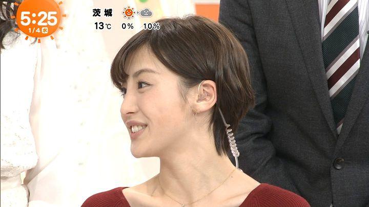 miyaji20170104_04.jpg
