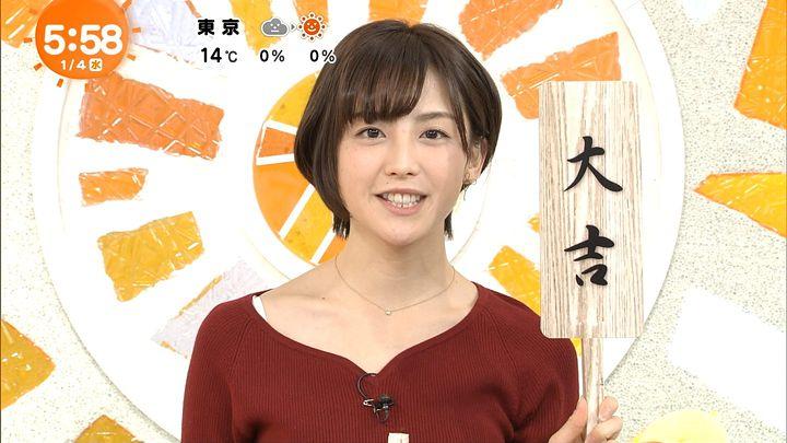 miyaji20170104_10.jpg