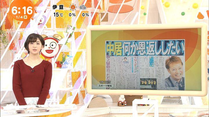 miyaji20170104_11.jpg
