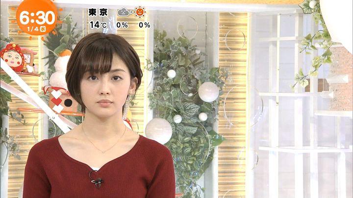 miyaji20170104_14.jpg