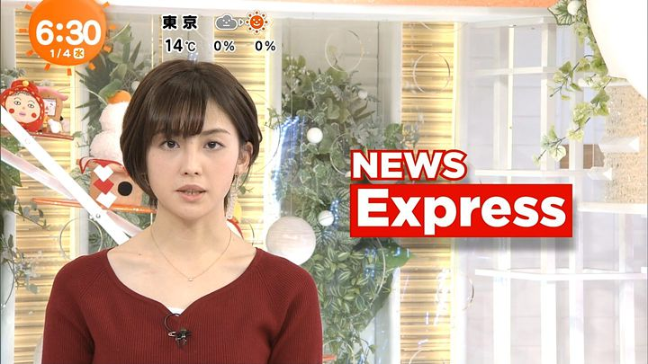 miyaji20170104_15.jpg