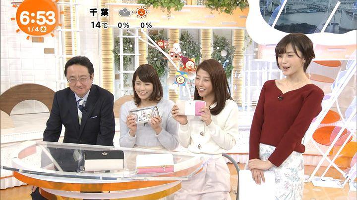 miyaji20170104_16.jpg