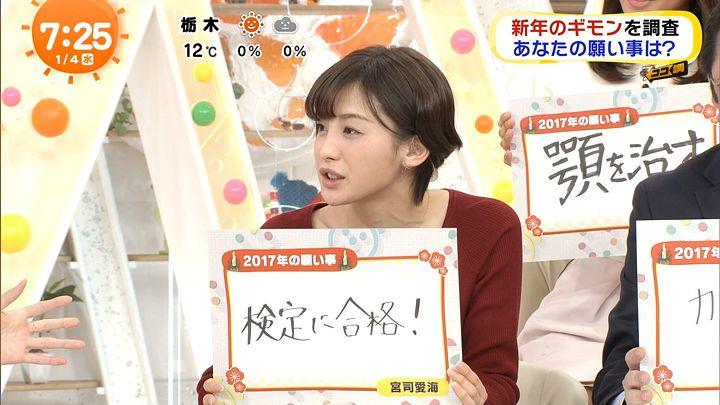 miyaji20170104_19.jpg
