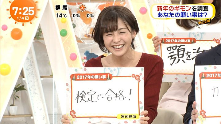 miyaji20170104_20.jpg