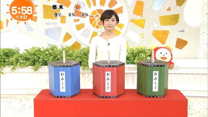 miyaji20170105_04.jpg