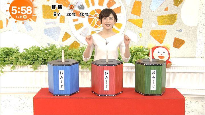 miyaji20170105_05.jpg