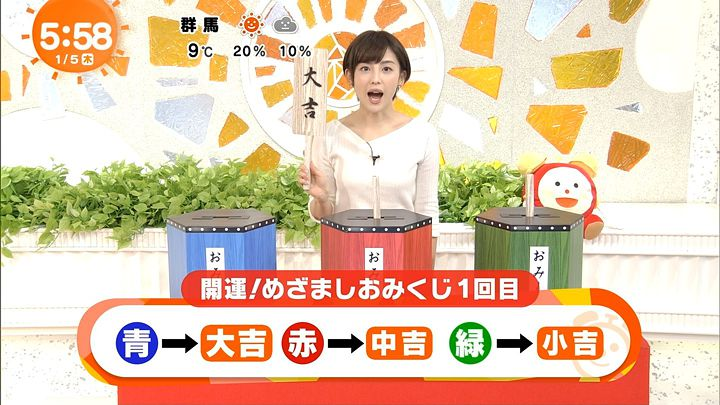 miyaji20170105_07.jpg