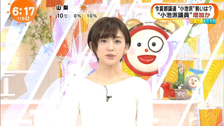 miyaji20170105_08.jpg