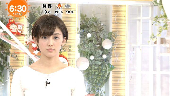 miyaji20170105_10.jpg