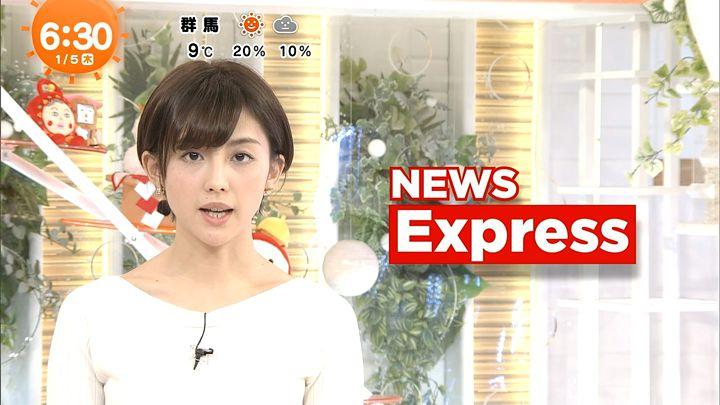 miyaji20170105_11.jpg