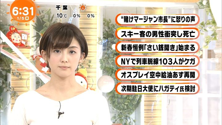 miyaji20170105_12.jpg