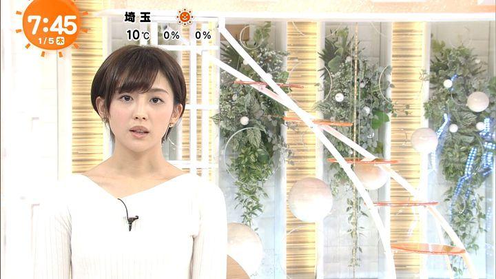 miyaji20170105_15.jpg