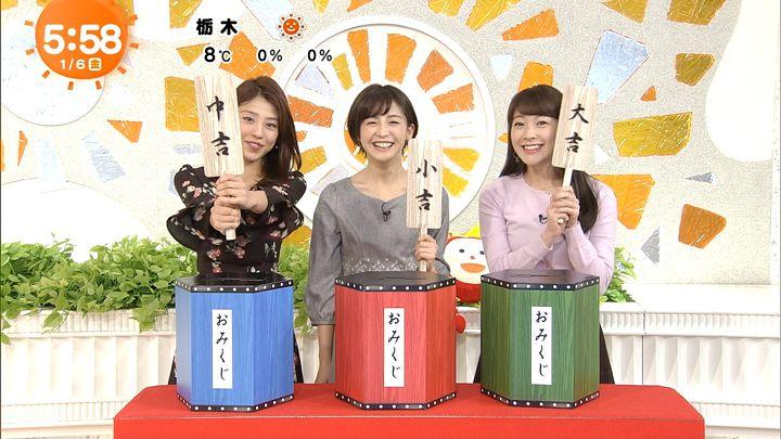 miyaji20170106_05.jpg