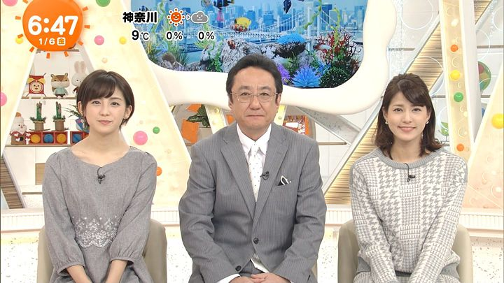 miyaji20170106_10.jpg