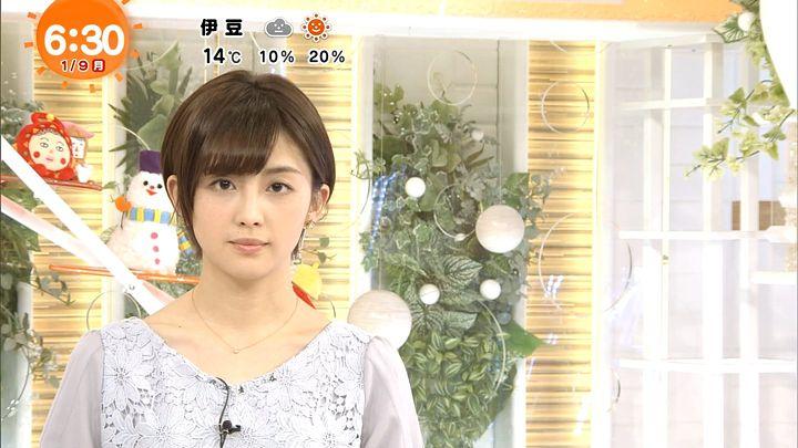 miyaji20170109_03.jpg