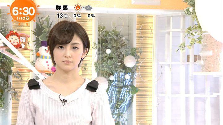 miyaji20170110_02.jpg