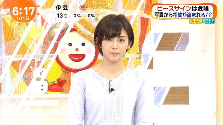 miyaji20170111_02.jpg