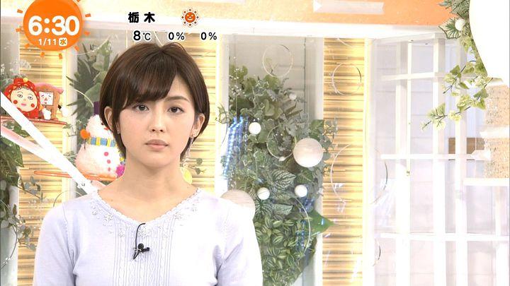 miyaji20170111_03.jpg