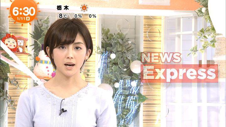 miyaji20170111_04.jpg