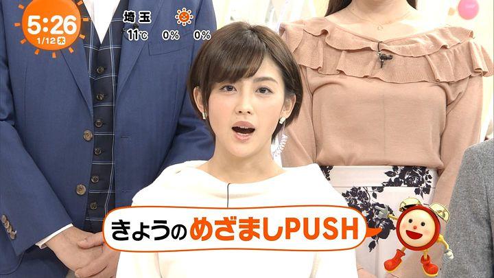 miyaji20170112_01.jpg