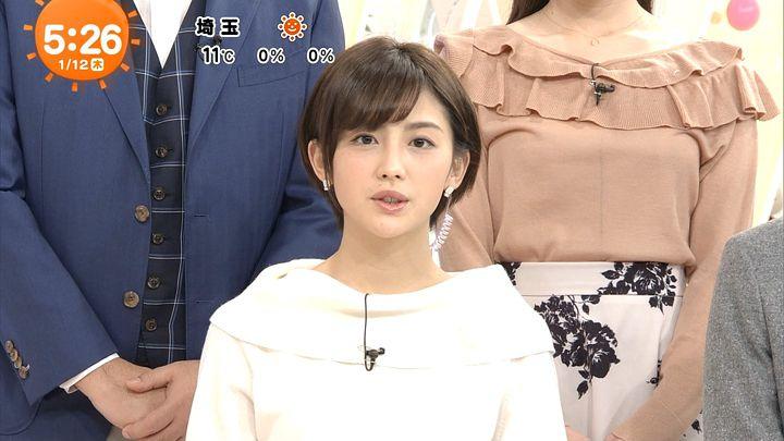 miyaji20170112_02.jpg