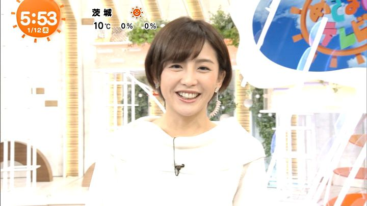 miyaji20170112_04.jpg