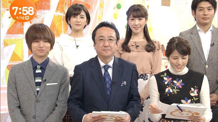 miyaji20170112_10.jpg