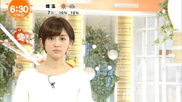 miyaji20170116_04.jpg